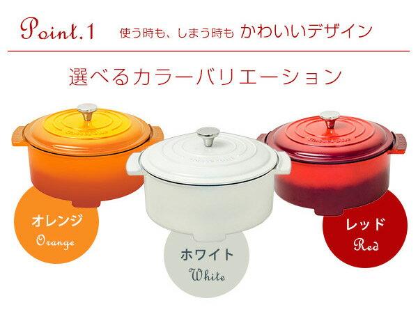 日本山善 YAMAZEN  /  多功能料理電火鍋 YGC-800。3色。(4990*3.1) 日本必買 日本樂天代購。滿額免運 2