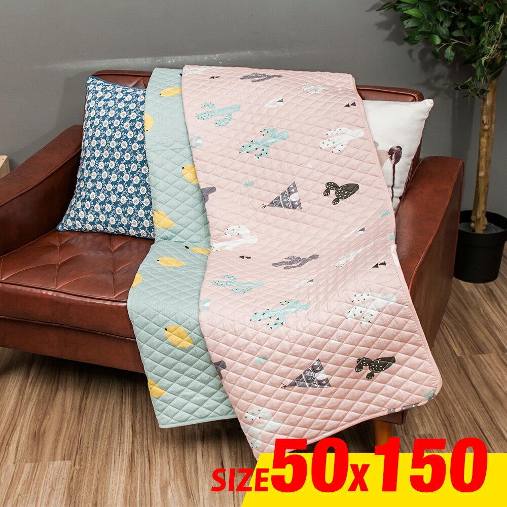 100%純棉 北歐風 絎ㄏㄤˊ縫 沙發椅墊 50X150 │ 地墊 床墊 坐墊 腳踏墊 幼兒 爬行墊 絎縫墊