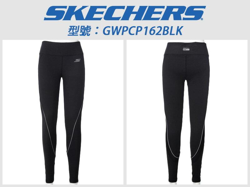Shoestw【GWPCP162BLK】SKECHERS 緊身褲 束褲 彈性排汗 黑 銀反光線