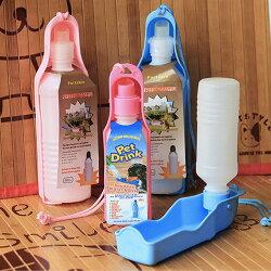 ++外出也要喝水++便利外出攜帶式水壺/飲水器-小樂寵
