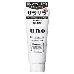 SHISEIDO 資生堂 UNO 炭 洗面乳 130g