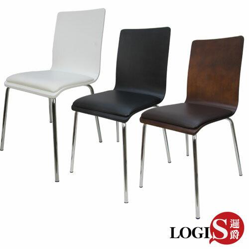 LOGIS邏爵~和風曲木皮墊餐椅洽談椅2入組*020BG*