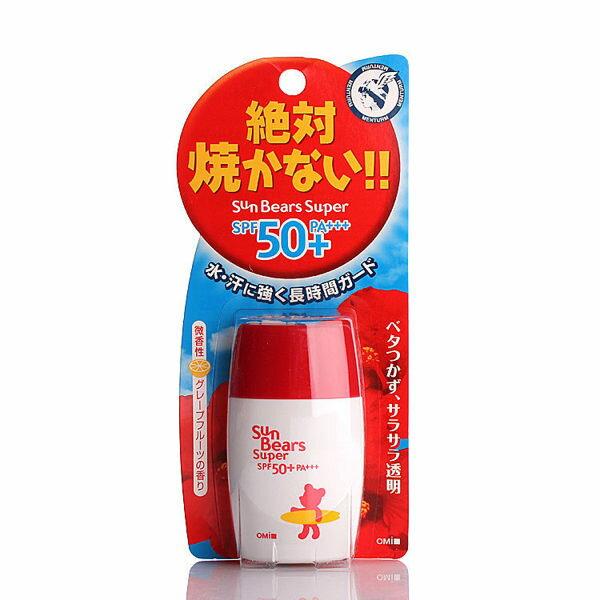 近江豔陽防曬隔離乳液SPF50/乾爽型 [橘子藥美麗]