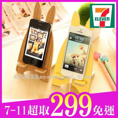 【7-11超取299免運】韓版-可愛越獄兔手機支架木質手機架時尚創意手機座