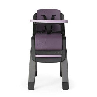NUNA - ZAAZ 高腳椅 (紫黑)