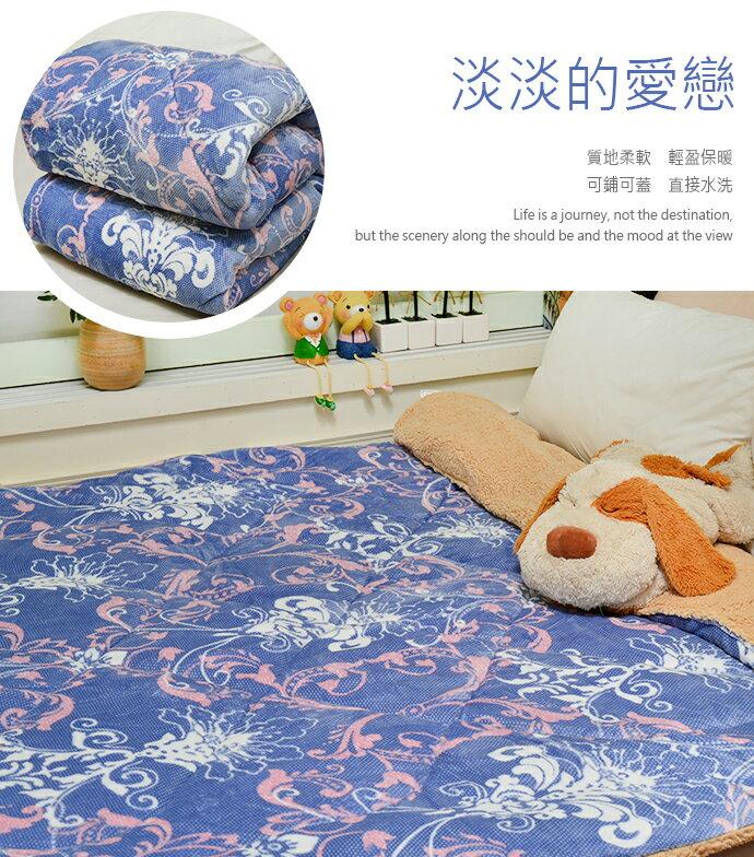 法蘭絨x羊羔絨雙面暖暖被/厚毯被_淡淡的愛戀《GiGi居家寢飾生活館》