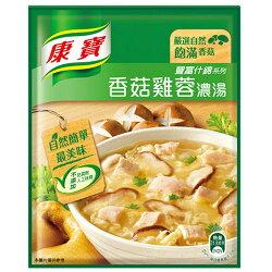 康寶 豐富什錦系列 香菇雞蓉濃湯 36.5g