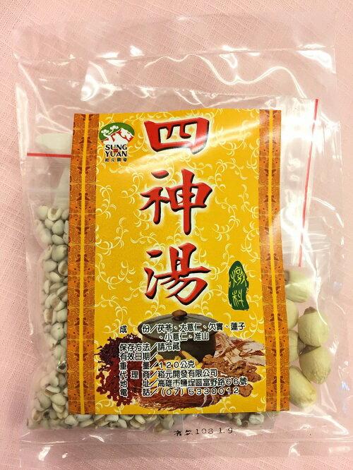 四神湯材料包 120g ± 4.5%(調理用)