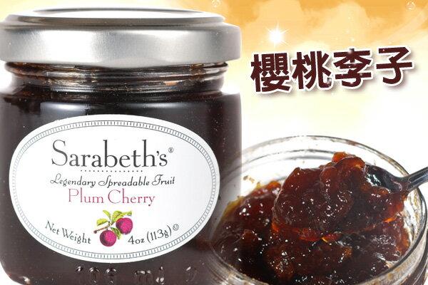 即期品.天然手工迷你小果醬-櫻桃李子口味 Plum Cherry【Sarabeth's Kitchen】 2