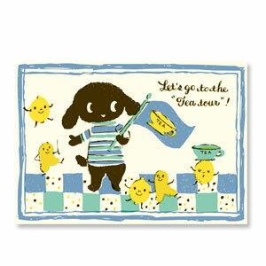 一起去喝茶旅行吧!【卡雷爾恰佩克Karel Capek 】-山田詩子/手繪明信片