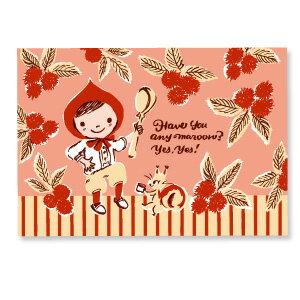 用栗子來做甜點吧!【卡雷爾恰佩克Karel Capek 】-山田詩子/手繪明信片