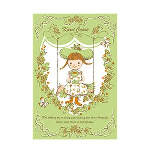 葡萄園的盪鞦韆【卡雷爾恰佩克Karel Capek 】-山田詩子/手繪明信片