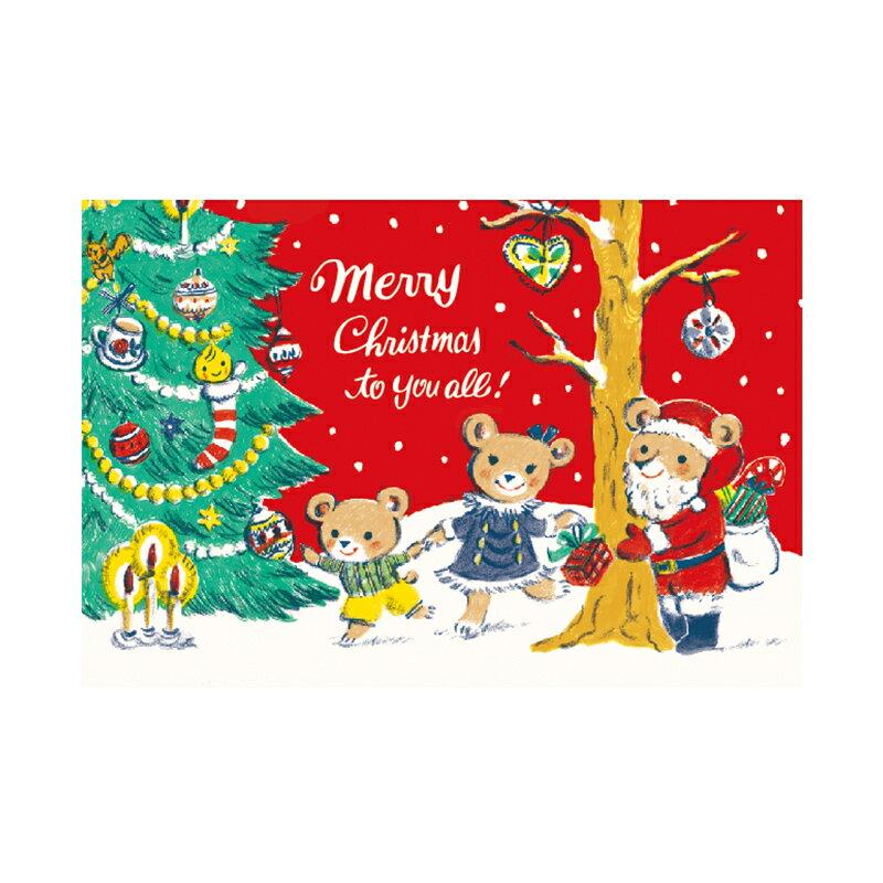 森林裡的耶誕樹【卡雷爾恰佩克Karel Capek 】-山田詩子/手繪明信片