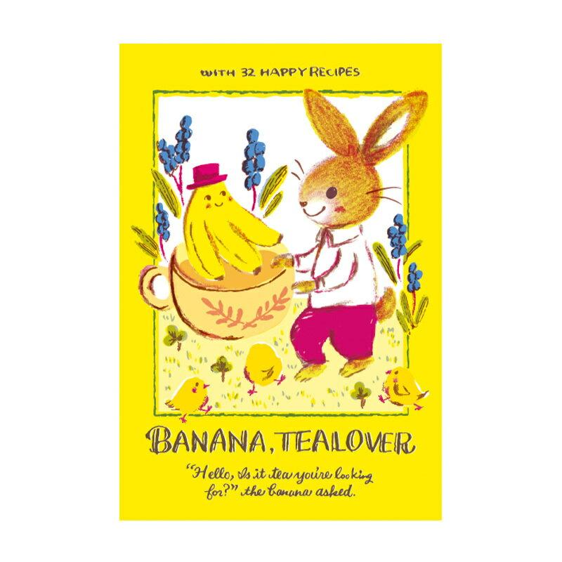 Banana Tealover【卡雷爾恰佩克Karel Capek 】-山田詩子/手繪明信片