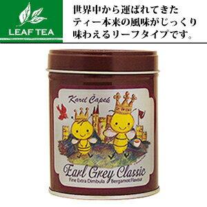 經典伯爵茶50克-【卡雷爾恰佩克KarelCapek】山田詩子紅茶茶葉★