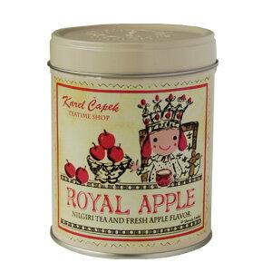 皇后的蘋果茶1.5克*8包-【卡雷爾恰佩克Karel Capek 】山田詩子 / 紅茶 / 茶葉★ 0
