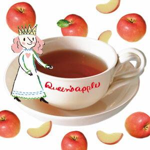 皇后的蘋果茶1.5克*8包-【卡雷爾恰佩克Karel Capek 】山田詩子 / 紅茶 / 茶葉★ 2