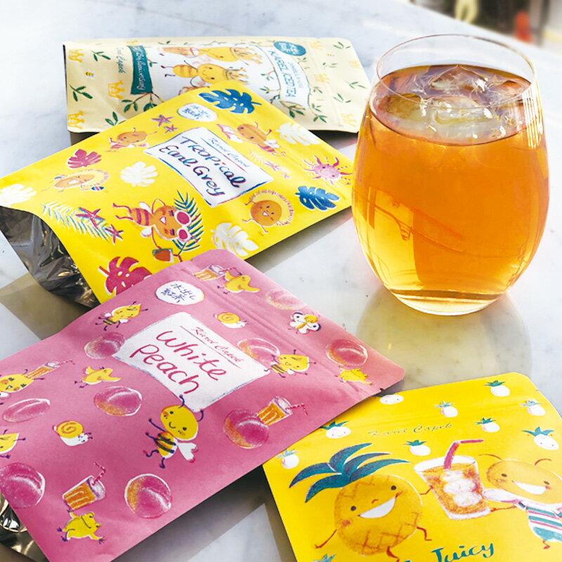 熱帶伯爵茶-冷泡用茶包組4g*8入【卡雷爾恰佩克Karel Capek 】山田詩子 / 紅茶 / 茶包 3