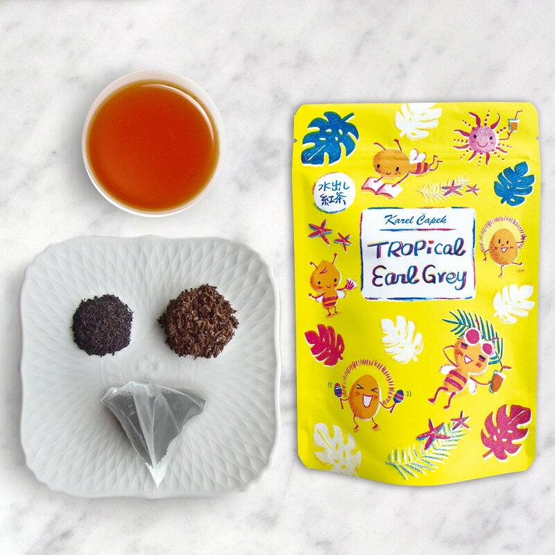 熱帶伯爵茶-冷泡用茶包組4g*8入【卡雷爾恰佩克Karel Capek 】山田詩子 / 紅茶 / 茶包 1