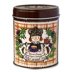 焦糖奶茶罐裝1.7克*8包入-【卡雷爾恰佩克Karel Capek 】山田詩子/紅茶/季節紅茶★