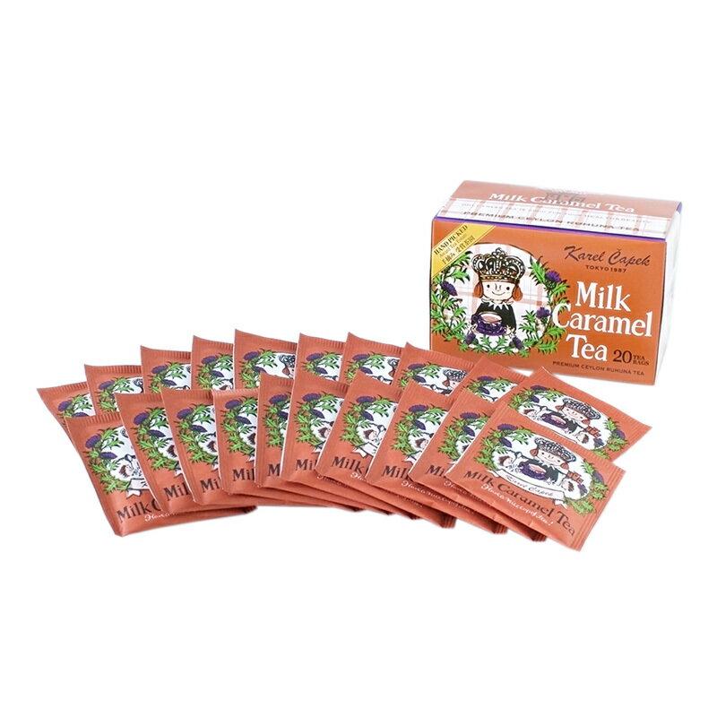 焦糖奶茶20入茶包組-【卡雷爾恰佩克Karel Capek 】山田詩子 / 紅茶 / 季節紅茶 0
