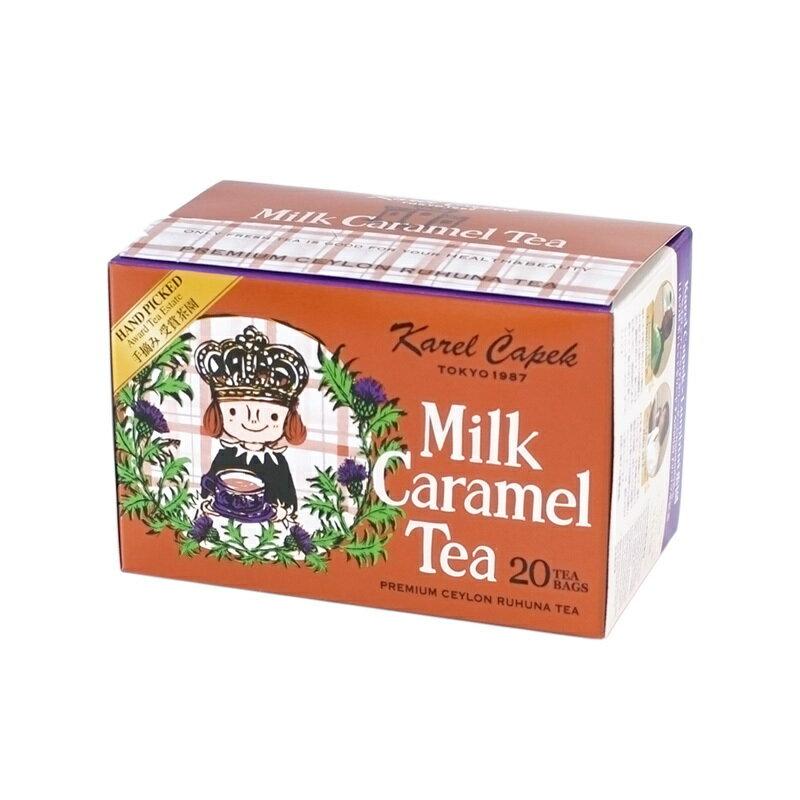 焦糖奶茶20入茶包組-【卡雷爾恰佩克Karel Capek 】山田詩子 / 紅茶 / 季節紅茶 1