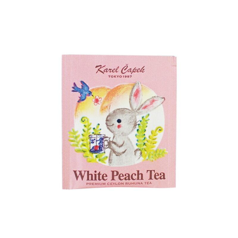 【卡雷爾恰佩克Karel Capek 】焦糖奶茶 / 白桃茶 / 早晚茶 20入茶包組 三選一 6