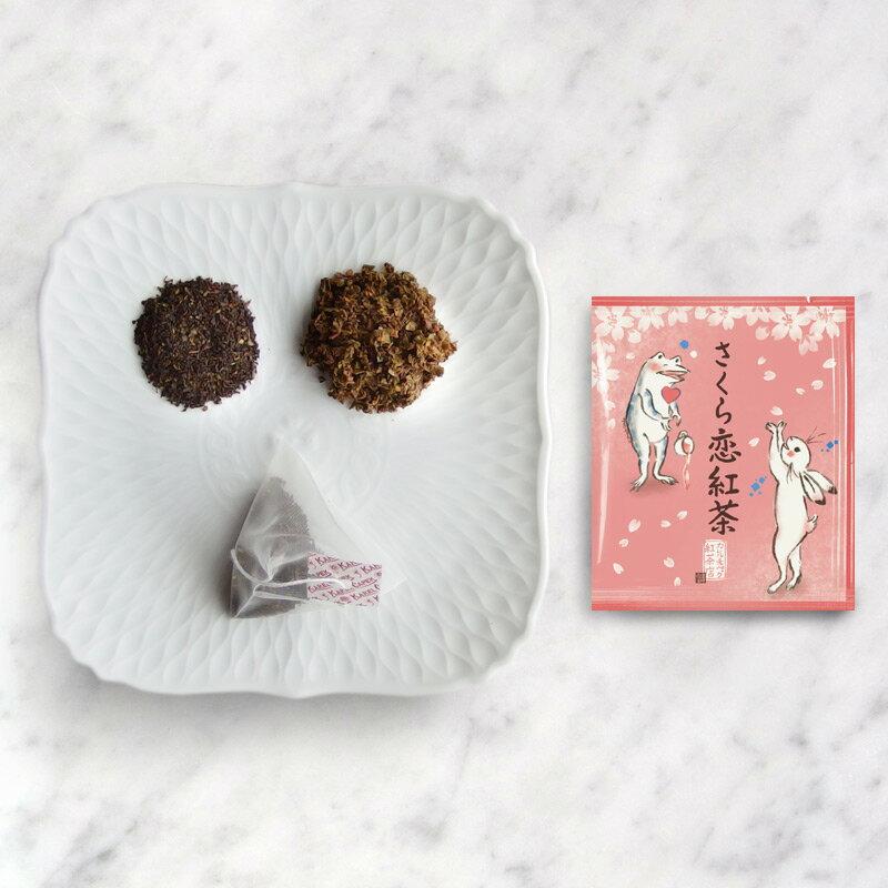 櫻花戀紅茶罐1.5g*8入【卡雷爾恰佩克Karel Capek 】山田詩子 / 紅茶 / 季節紅茶★ 2