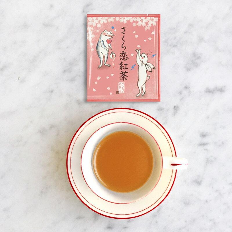 櫻花戀紅茶罐1.5g*8入【卡雷爾恰佩克Karel Capek 】山田詩子 / 紅茶 / 季節紅茶★ 3