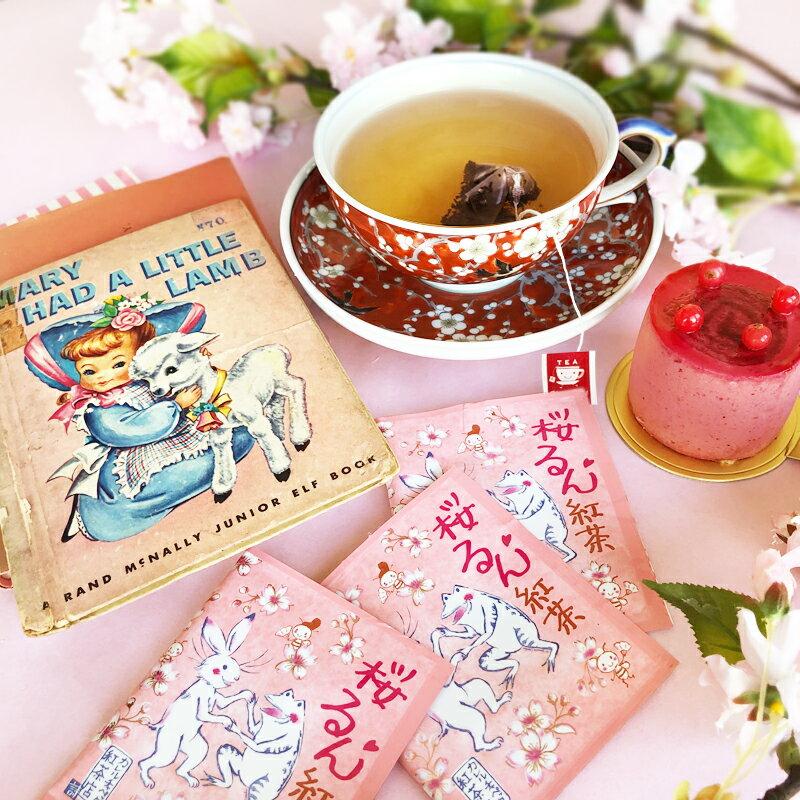 櫻紅茶茶包組1.5g*5入-【卡雷爾恰佩克Karel Capek 】山田詩子 / 紅茶 / 季節紅茶 1
