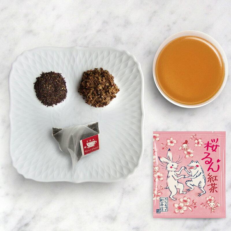櫻紅茶茶包組1.5g*5入-【卡雷爾恰佩克Karel Capek 】山田詩子 / 紅茶 / 季節紅茶 3