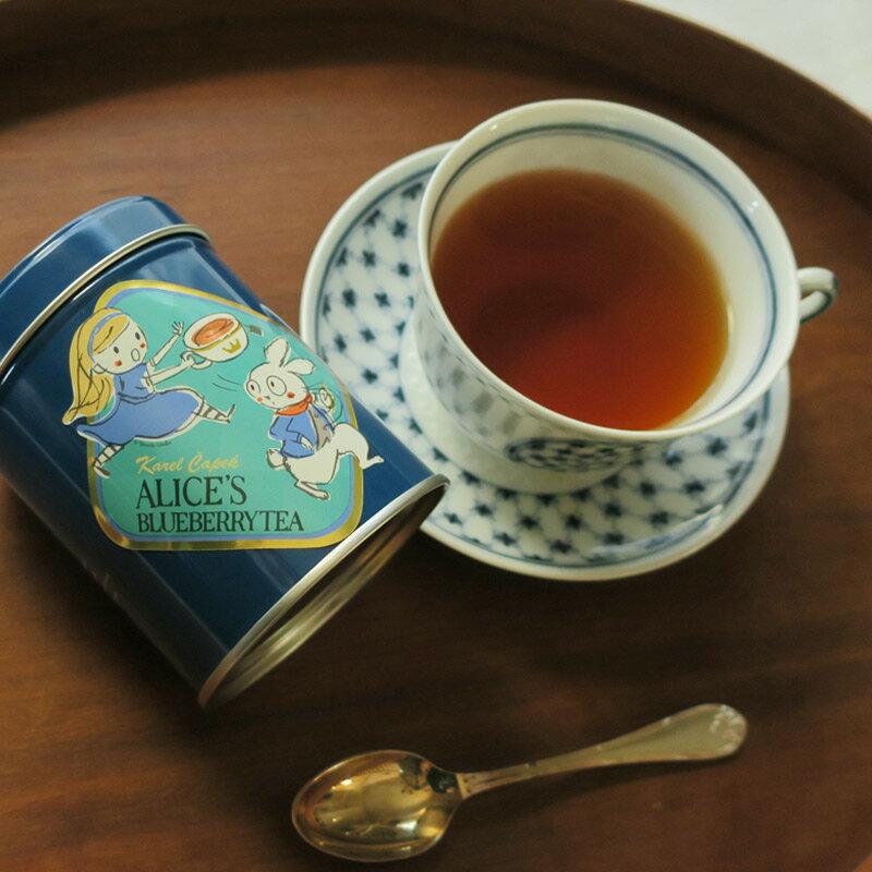 愛麗絲的藍莓茶1.5g*8入-【卡雷爾恰佩克Karel Capek 】山田詩子 / 紅茶 / 季節紅茶 2