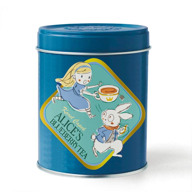 愛麗絲的藍莓茶1.5g*8入-【卡雷爾恰佩克Karel Capek 】山田詩子 / 紅茶 / 季節紅茶 4