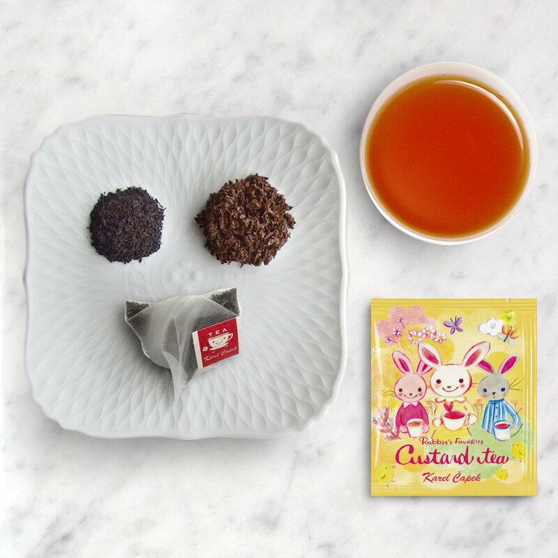 Rabbit favorite 復活節卡士達茶包組1.5g*5入-【卡雷爾恰佩克Karel Capek 】山田詩子 / 紅茶 / 季節紅茶 2