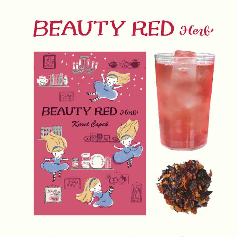 BEAUTY RED HERB-冷泡用花草茶茶包組3g*8入【卡雷爾恰佩克Karel Capek 】山田詩子 / 紅茶 / 茶包 4