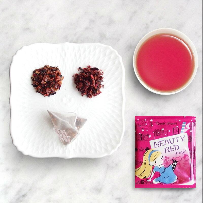 BEAUTY RED HERB-杯用茶包組2g*5入【卡雷爾恰佩克Karel Capek 】山田詩子 / 紅茶 / 茶包 1