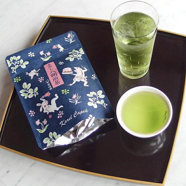 冷泡用茶包組4g*8入-八朔焙茶【卡雷爾恰佩克KarelCapek】山田詩子紅茶茶包