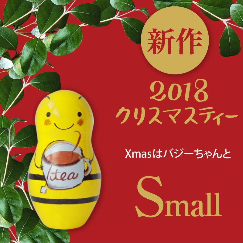 18年聖誕蜂蜜焦糖茶1.5g*5入-【卡雷爾恰佩克Karel Capek 】山田詩子 / 紅茶 / 禮盒 0
