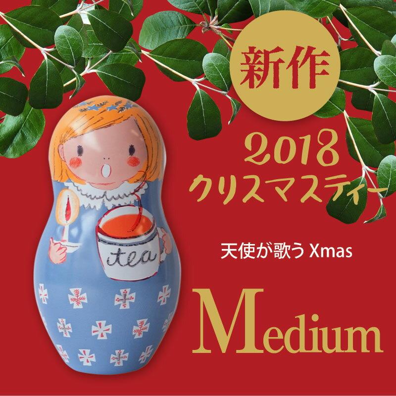 18年聖誕伯爵茶1.5g*8入-【卡雷爾恰佩克Karel Capek 】山田詩子 / 紅茶 / 禮盒 0