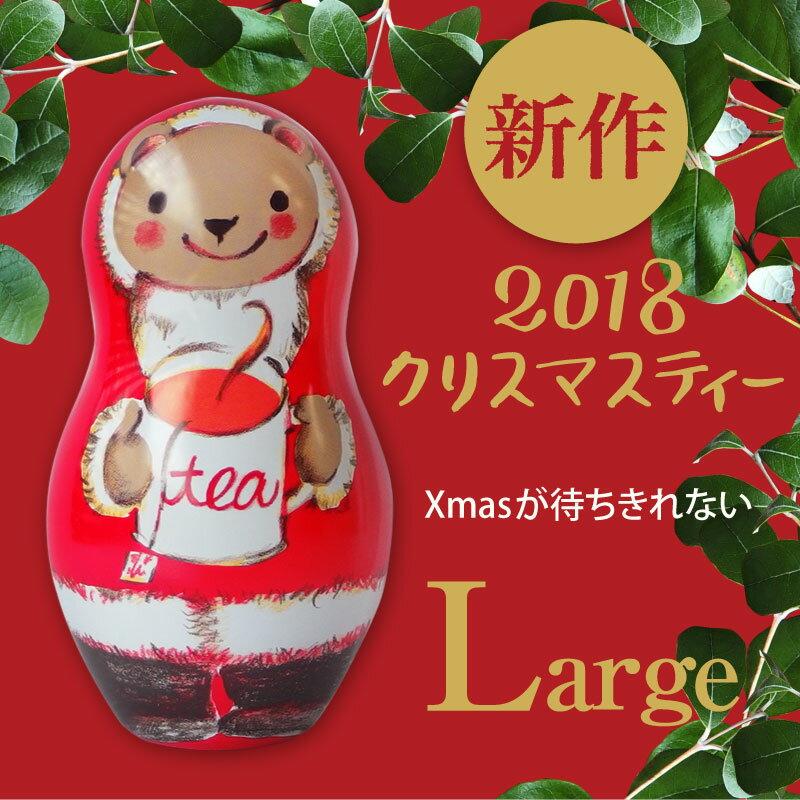 18年聖誕快樂茶1.5g*8入-【卡雷爾恰佩克Karel Capek 】山田詩子 / 紅茶 / 禮盒 0
