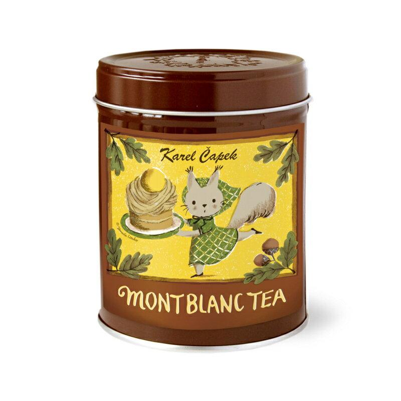 蒙布朗茶1.5g*8入-【卡雷爾恰佩克Karel Capek 】山田詩子 / 紅茶 / 季節紅茶 0