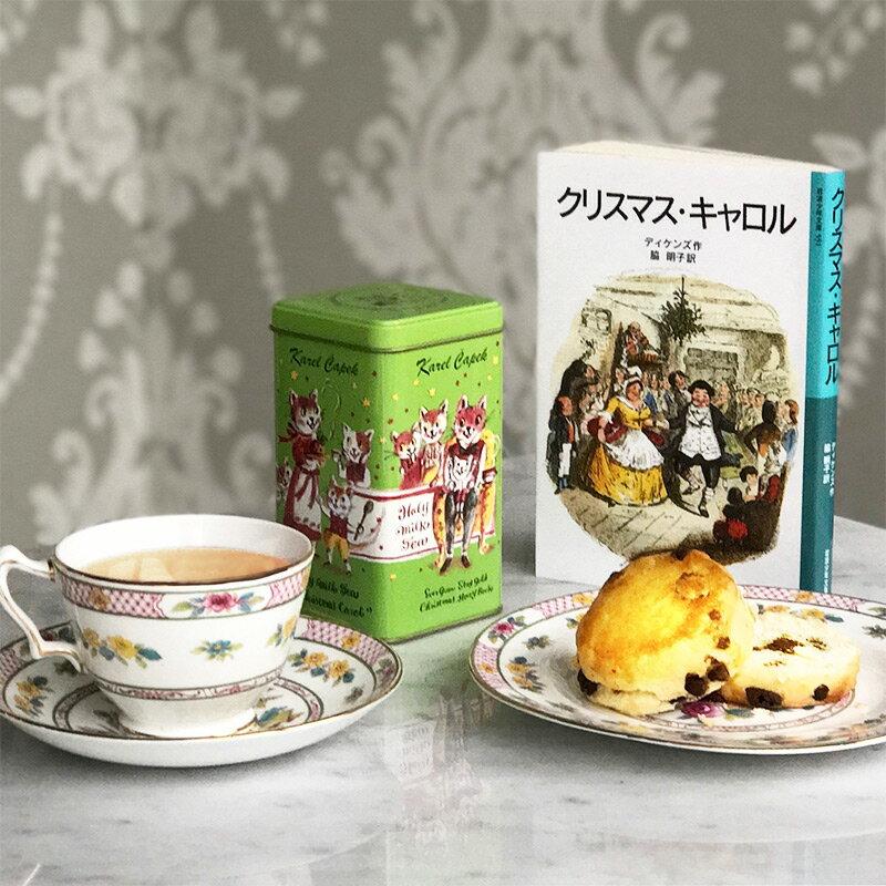 17年聖誕奶茶1.5g*8入-【卡雷爾恰佩克Karel Capek 】山田詩子 / 紅茶 / 禮盒★ 1