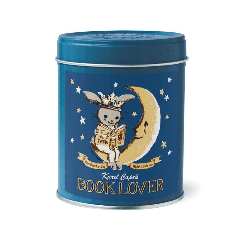 BOOK LOVER-創業30周年紀念茶罐1.5g*8包-【卡雷爾恰佩克Karel Capek 】山田詩子 / 紅茶 / 禮盒 0