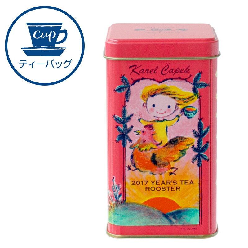 【卡雷爾恰佩克】2017年度茶
