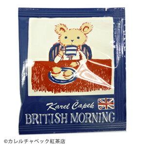 無盒版-英國早餐茶 茶包組5入-【卡雷爾恰佩克Karel Capek 】山田詩子 / 紅茶 / 茶包 0
