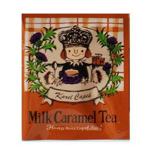 焦糖奶茶茶包組5入-【卡雷爾恰佩克Karel Capek 】山田詩子/紅茶/季節紅茶