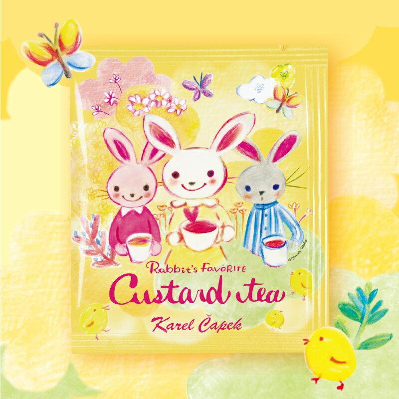 Rabbit favorite 復活節卡士達茶包組1.5g*5入-【卡雷爾恰佩克Karel Capek 】山田詩子 / 紅茶 / 季節紅茶 0