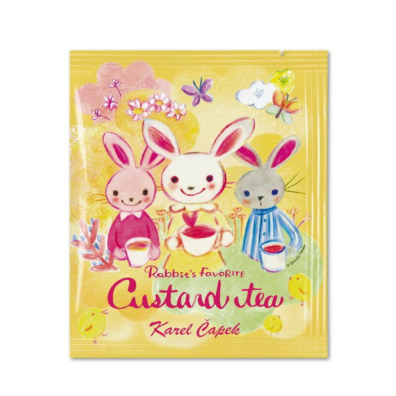 Rabbit favorite 復活節卡士達茶包組1.5g*5入-【卡雷爾恰佩克Karel Capek 】山田詩子 / 紅茶 / 季節紅茶 4