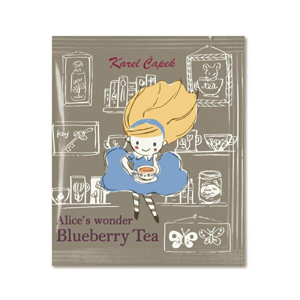 愛麗絲夢遊仙境藍莓茶包組5入-【KarelCapek卡雷爾恰佩克】山田詩子風味茶茶葉KarekCapek自由之丘吉祥寺