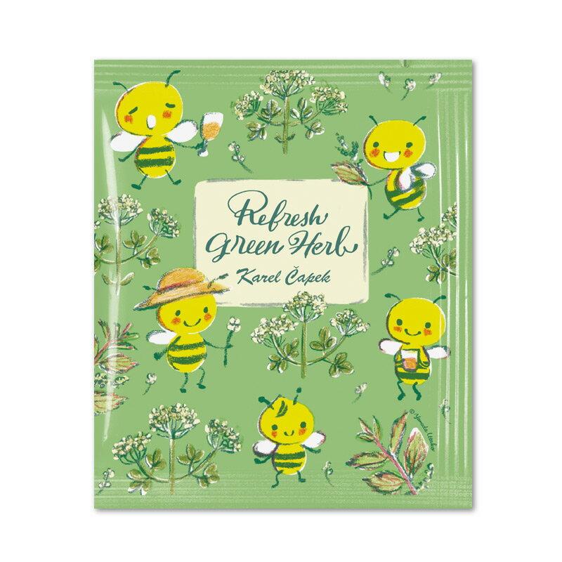Refresh Green Herb-花草茶茶包組1.5g*5入【卡雷爾恰佩克Karel Capek 】山田詩子 / 紅茶 / 茶包 0